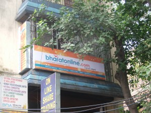 Kolkata Branch at New Alipur